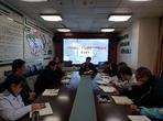 集中学习《党史》《新中国史》《习近平总书记在全国民族进步表彰大会讲话精神》