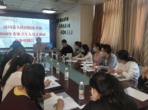 医院举办乡镇医疗机构卫生人员艾滋病业务培训